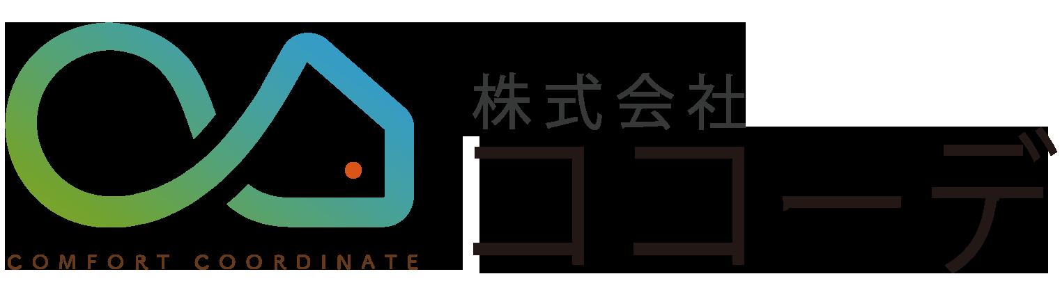 株式会社ココーデ